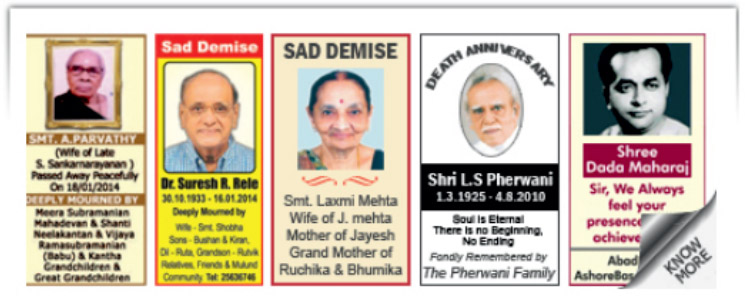 Obituary Ad in Newspaper - Obituary Ad in Times of India