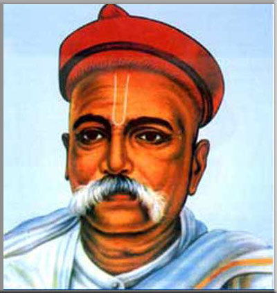 Mr. Bal Gangadhar Tilak